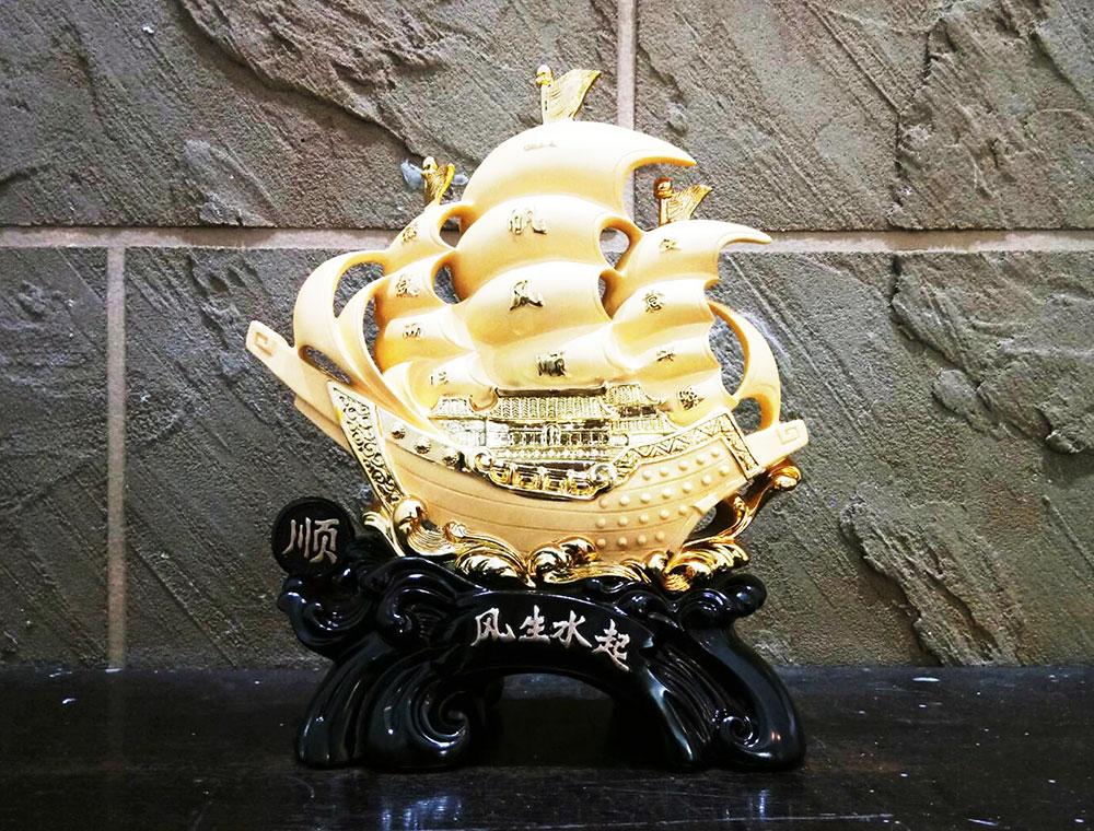 เรือสำเภาจีนสีทอง