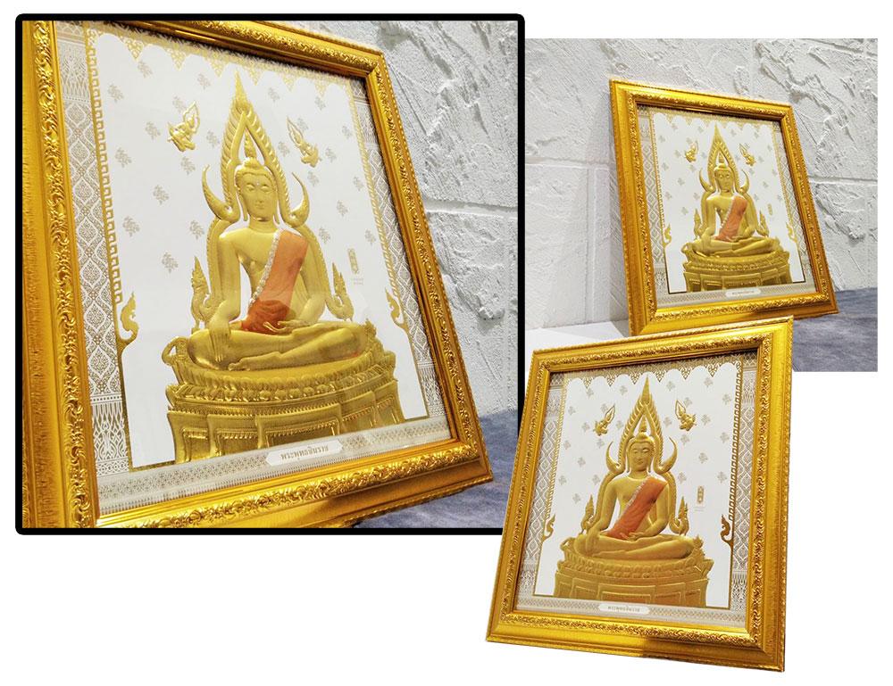 พระพุทธชินราช